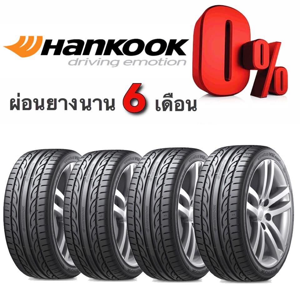 ยางรถยนต์ Hankook Ventus v12